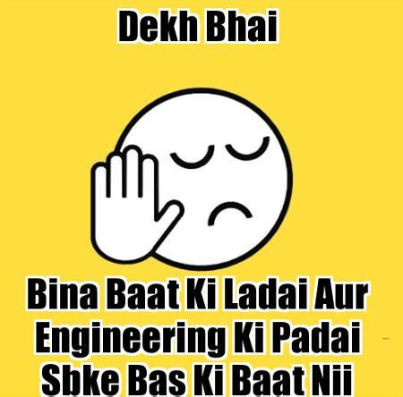 Resume template engineering student india
